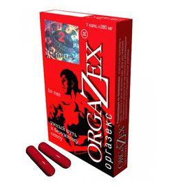 Оргазекс, 280 мг, капсулы, 2шт.