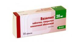 Вазилип, 20 мг, таблетки, покрытые пленочной оболочкой, 14 шт.