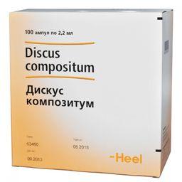 Дискус композитум, раствор для внутримышечного введения гомеопатический, 2.2 мл, 100шт.