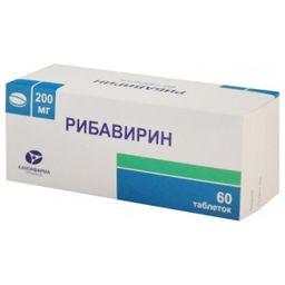 Рибавирин, 200 мг, таблетки, 60шт.