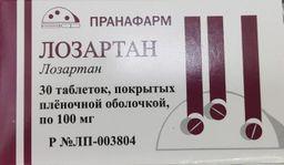 Лозартан, 100 мг, таблетки, покрытые пленочной оболочкой, 30 шт.