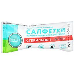 Салфетки марлевые медицинские стерильные, 16х14см, 10 шт.