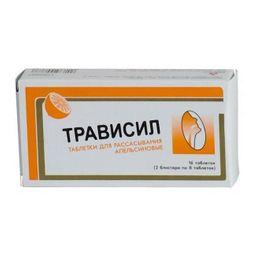Трависил, таблетки для рассасывания, со вкусом или ароматом апельсина, 16 шт.