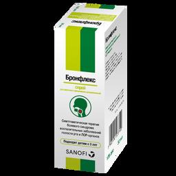 Бронфлекс, 0.27 мг/доза, спрей для местного применения дозированный, 30 мл, 1 шт.