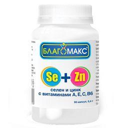 Благомакс «Селен и цинк с витаминами A, E, C, B6»
