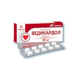 Ведикардол, 25 мг, таблетки, 30шт.