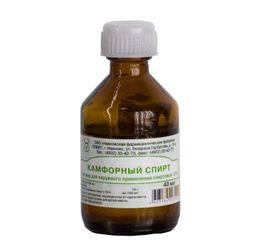 Камфорный спирт, 10%, раствор для наружного применения спиртовой, 40 мл, 1шт.