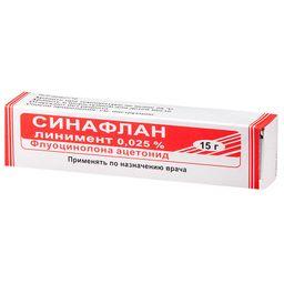 Синафлан, 0.025%, линимент, 15 г, 1 шт.