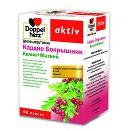 Доппельгерц актив Кардио Боярышник Калий+Магний, 628 мг, капсулы, 60 шт.