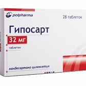 Гипосарт, 32 мг, таблетки, 28 шт.