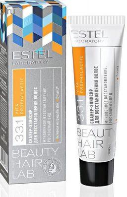 Estel Beauty Hair Lab сканер-эликсир для восстановления волос