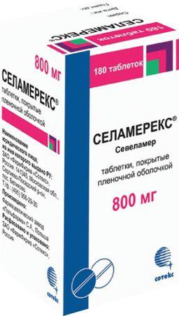 Селамерекс, 800 мг, таблетки, покрытые пленочной оболочкой, 180 шт.