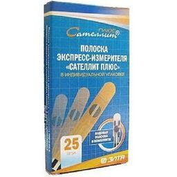 Тест-полоски ПКГЭ-02.4 Сателлит плюс, тест-полоска, 25 шт.