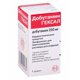 Добутамин