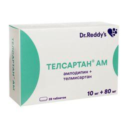 Телсартан АМ, 10 мг+80 мг, таблетки, 28шт.