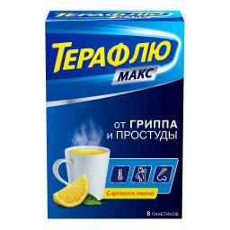 ТераФлю Макс, 1 г+12.2 г+100 мг, порошок для приготовления раствора для приема внутрь, 8 шт.