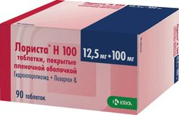 Лориста Н 100, 12.5 мг+100 мг, таблетки, покрытые пленочной оболочкой, 90 шт.