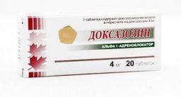 Доксазозин, 4 мг, таблетки, 20 шт.