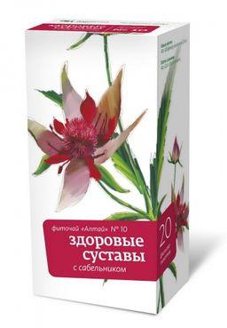 Фиточай Алтай №10 Здоровые суставы с сабельником, фиточай, 2 г, 20шт.