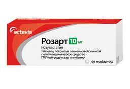 Розарт, 10 мг, таблетки, покрытые пленочной оболочкой, 90 шт.