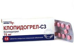 Клопидогрел-СЗ, 75 мг, таблетки, покрытые пленочной оболочкой, 14 шт.