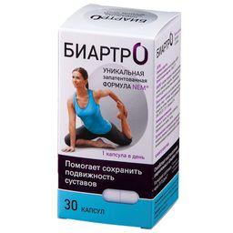 Биартро, 500 мг, капсулы, 30 шт.