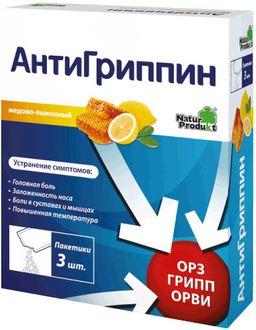 Антигриппин, 500 мг+10 мг+200 мг, порошок для приготовления раствора для приема внутрь, медово-лимонные(й), 5 г, 3 шт.
