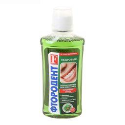 Фтородент ополаскиватель для полости рта Кедровый, с фтором, раствор для полоскания полости рта, 275 мл, 1 шт.
