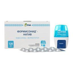 Формисонид-натив, 160 мкг+4.5 мкг/доза, порошок для ингаляций дозированный, 120 шт.