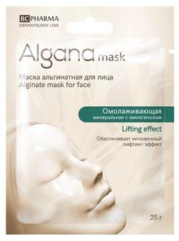 Algana Маска для лица альгинатная омолаживающая минеральная, маска для лица, 25 г, 1шт.