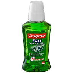 Colgate Plax Ополаскиватель для полости рта лечебные травы, раствор для полоскания полости рта, 250 мл, 1шт.
