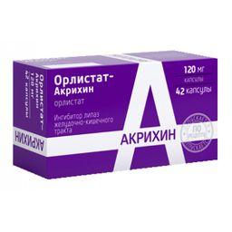 Орлистат-Акрихин, 120 мг, капсулы, 42шт.