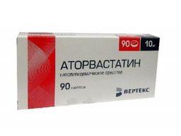 Аторвастатин, 10 мг, таблетки, покрытые пленочной оболочкой, 90 шт.