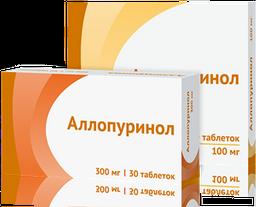 Аллопуринол, 100 мг, таблетки, 50 шт.