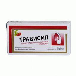 Трависил, таблетки для рассасывания, вишневые, 16 шт.