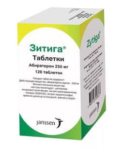 Зитига, 250 мг, таблетки, 120шт.