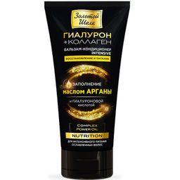 Золотой шелк Бальзам-кондиционер Nutrition гиалурон+коллаген, бальзам для волос, 170 мл, 1шт.