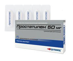 Простатилен, 50 мг, суппозитории ректальные, 5 шт.