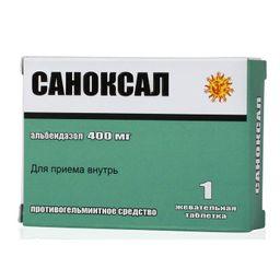 Саноксал, 400 мг, таблетки жевательные, 1 шт.