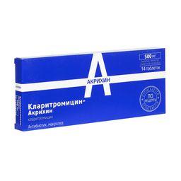 Кларитромицин-Акрихин, 500 мг, таблетки, покрытые пленочной оболочкой, 14 шт.