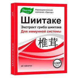 Шиитаке, 0.56 г, таблетки, 60шт.
