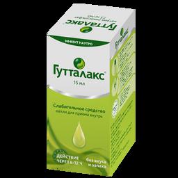 Гутталакс, 7.5 мг/мл, капли для приема внутрь, 15 мл, 1 шт.