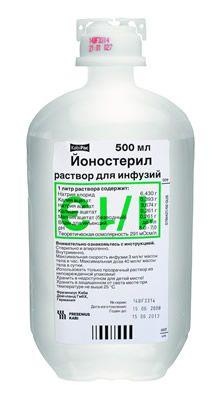 Йоностерил, раствор для инфузий, 500 мл, 10 шт.