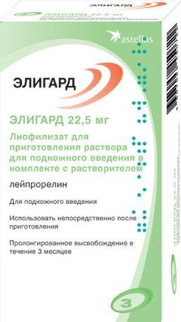 Элигард, 22.5 мг, лиофилизат для приготовления раствора для подкожного введения, 1 шт.