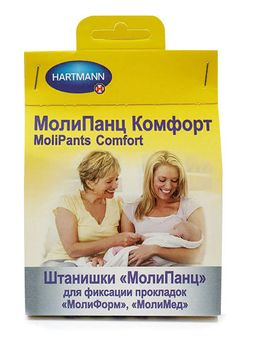 MoliPants Comfort штанишки для фиксации прокладок, Extra Large (обхват бедер 100-160 см), для фиксации прокладок Molimed и Moliform, 1 шт.