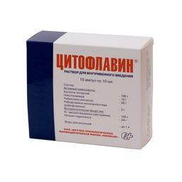 Цитофлавин, раствор для внутривенного введения, 10 мл, 10 шт.