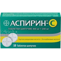 Аспирин-C,