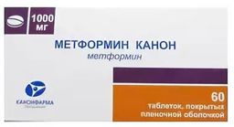 Метформин-Канон, 1000 мг, таблетки, покрытые пленочной оболочкой, 60 шт.