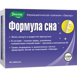 Формула сна, 0.5 г, таблетки, 40шт.