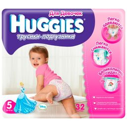 Huggies Подгузники-трусики детские, 13-17 кг, р. 5, для девочек, 32 шт.
